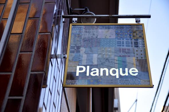 Planque