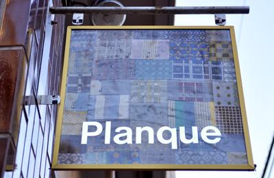 中目黒、着る人にも服にも優しいアトリエショップ Planque(プランク)