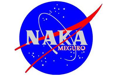 「ケネディ宇宙センター」にて小惑星を観測!あの謎にも肉迫?