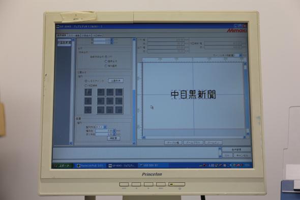 tshirt_co_jp_logo