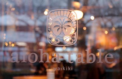 桜並木のアリーナ席がある中目黒のハワイ「Aloha Table」を訪問。お花見企画も聞いちゃいました。