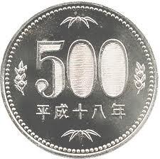 jpy500