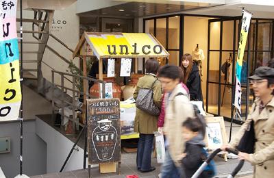 やきいも×家具? 「やきいも日和」とインテリアショップ「unico」のお花見時期限定コラボ屋台「やきいもunico」に注目。
