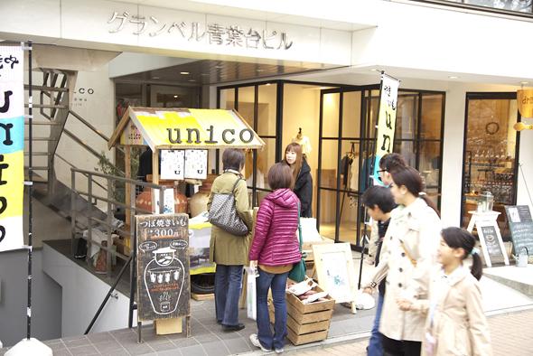 unico07