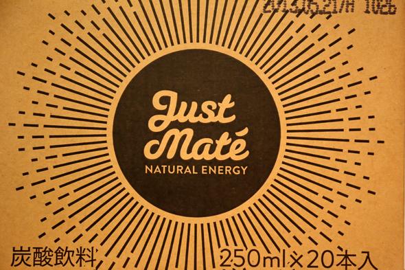 justmate