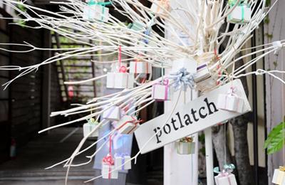 母の日プレゼントにもおすすめ! ちょっとアートなプレゼント屋さん「potlatch」