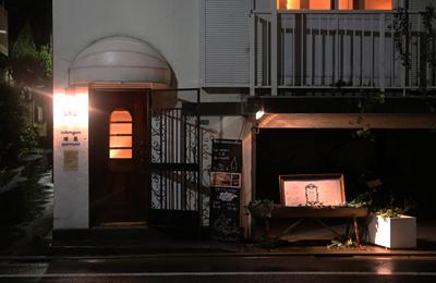 一度は行っておきたい「燻製アパートメント」 洗練されたこだわりのスモークが素敵な時間を演出。<特典・実験アリ>