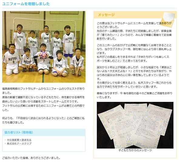 SKIP_report