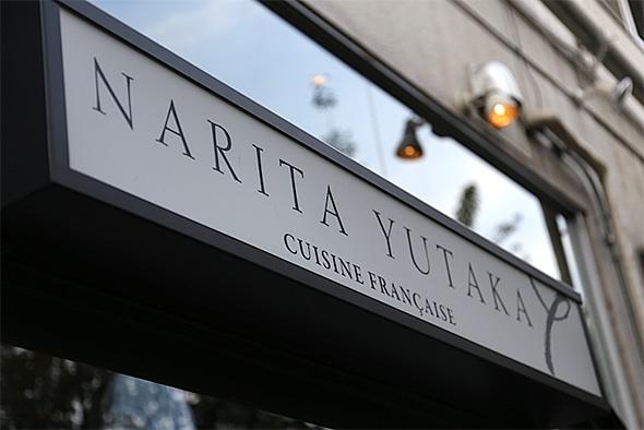 NARITA YUTAKA