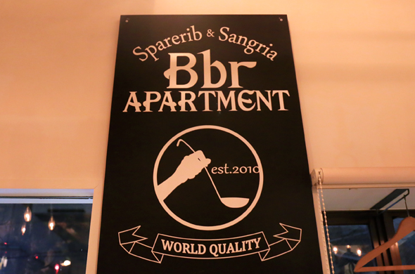 Bbr APARTMENT