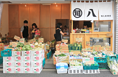 「旬八」懐かしくて新しい、街の身近な八百屋さんは旬のこだわり野菜がずらり勢ぞろい。