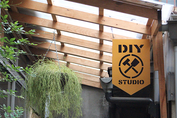 DIY STUDIO by Field Garage Inc.
