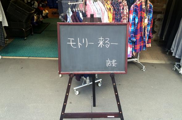 マルカワ中目黒店