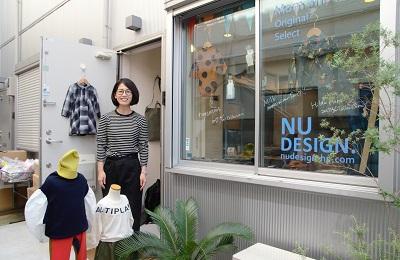 ここにしかない?ママさんオーナーセレクトのセンスあふれる個性的な子ども服のショップ「NU DESIGN.」